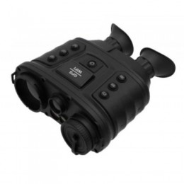 Тепловизионный бинокль Hikvision 50VI/W